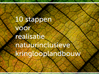 Kring-Loop: Aandacht voor kringlooplandbouw